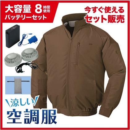 NSP 空調服立ち襟チタン【大容量バッテリー黒ファンセット】 8209966 キャメル4L NA-101B