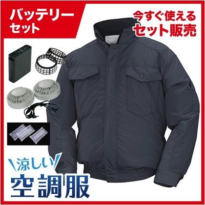 NSP 空調服立ち襟チタン【バッテリー黒ファンセット】 8209815 チャコールグレー5L NA-111A