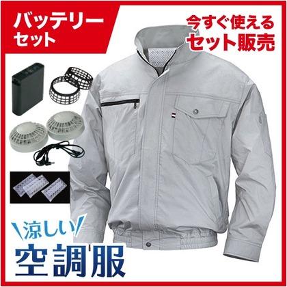 NSP 空調服立ち襟綿【バッテリー白ファンセット】 8209823 シルバーS NA-201A