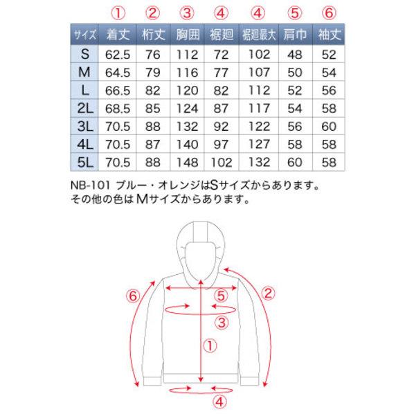 空調服フードチタン【服単品】