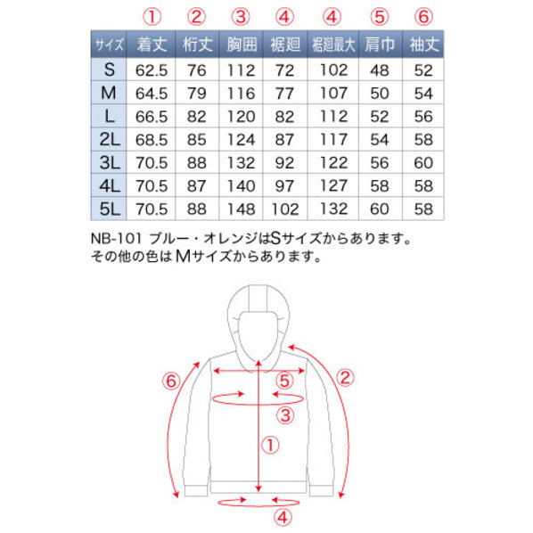 空調服フードチタン【バッテリー黒ファンセット】