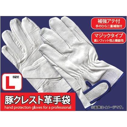 【送料無料】坂謙 ジャッカル豚クレスト革手袋 CT-04PL 10双組