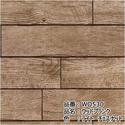 貼ってはがせる壁紙シール テンペーパー TEMPAPER  ウッドプランク ライト チェスナット 長さ10m 幅52cm WO530