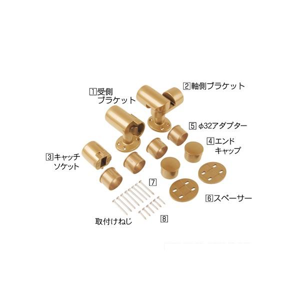 【送料無料】ECLE 遮断機式手すりブラケット 左勝手用 EL-932G ゴールド 手すり用ブラケット 1個