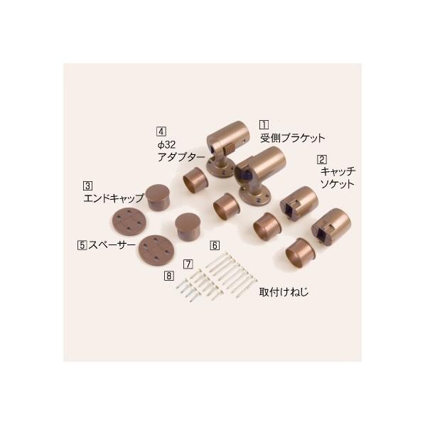 【送料無料】ECLE 襖用脱着手すりブラケット EL-935 ブラウン 手すり用ブラケット 1個