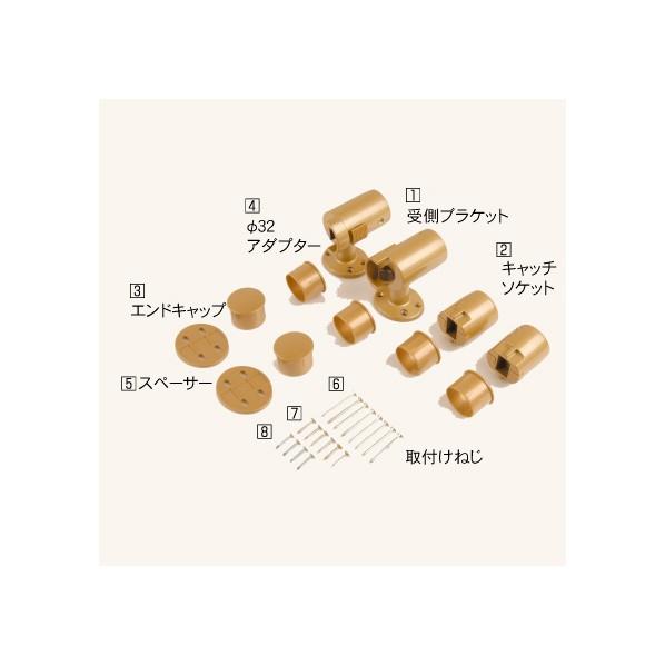 【送料無料】ECLE 襖用脱着手すりブラケット EL-935G ゴールド 手すり用ブラケット 1個