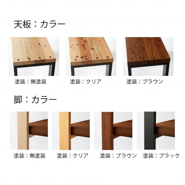 Wooden Shelf  Middle