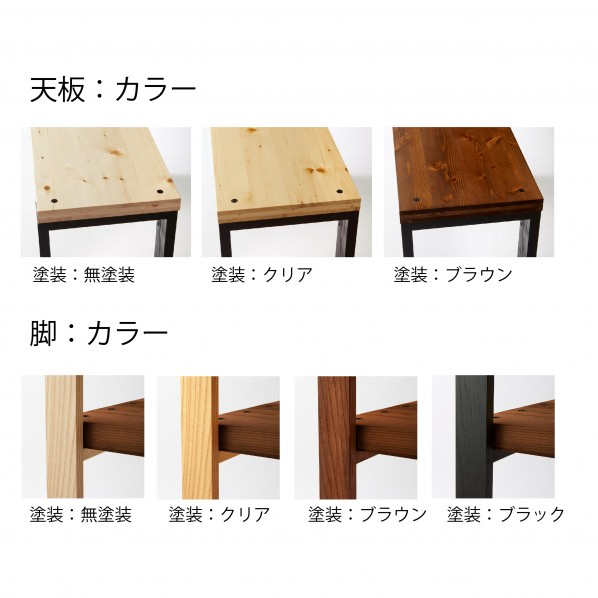 Wooden Shelf  Middle