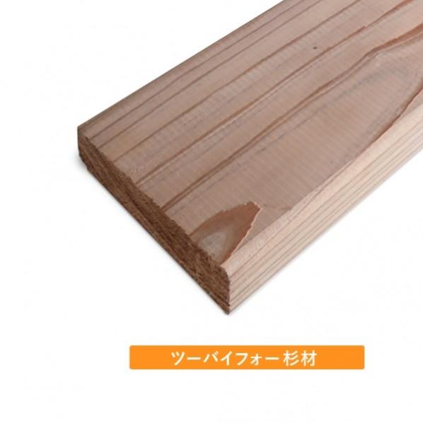DIY FACTORY 杉材/ディメンションランバー/杉 ツーバイ材(面取材、4面プレーナー 2x4) 約38x89x995(mm) 1個