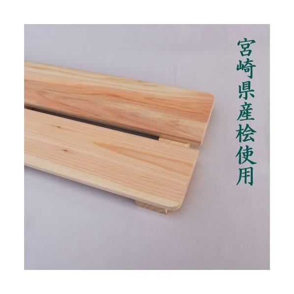 DIY FACTORY すのこ/国産桧 約175x450x32(mm) 1個