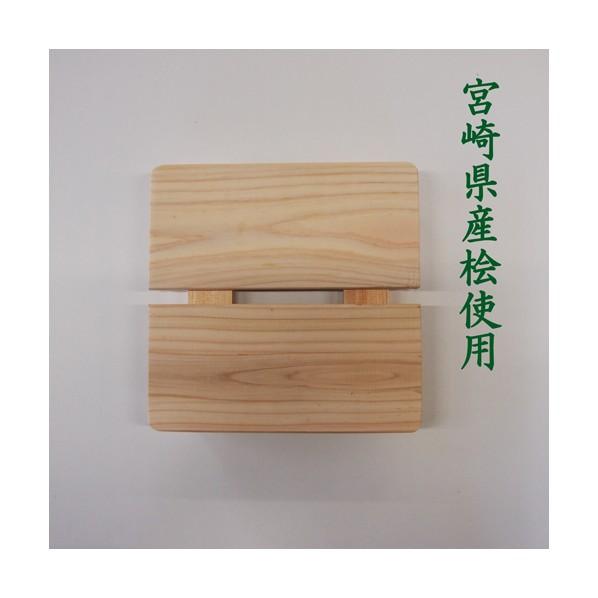 DIY FACTORY すのこ/桧すのこ ミニタイプ 約175x175x30(mm) 1個