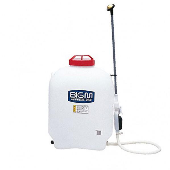 【送料無料】BIGM BIGM 人力噴霧器 除草剤スプレー用20型 背負動力噴霧機 #388281 1台