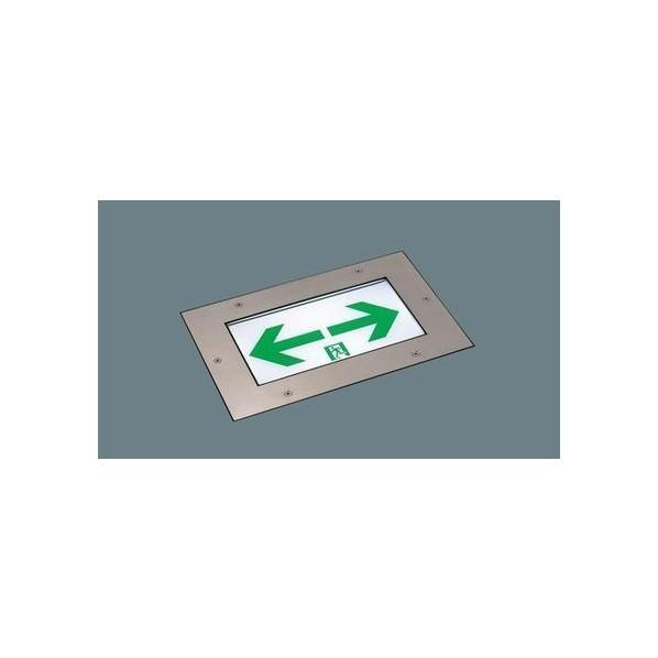 【送料無料】パナソニック 床埋込型 LED 誘導灯 片面型・長時間定格型(60分間) 防雨型・リモコン自己点検機能付/C級(10形) ガラスパネル付型 幅(cm):23.6.長(cm):40.3 FW10376LE1 1個