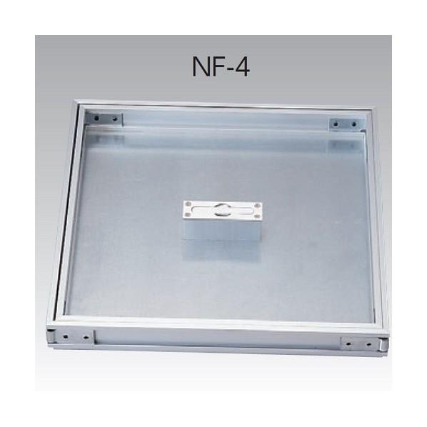 【送料無料】アウス 床点検口・アルミ目地(モルタル用) NF-4 600 1個