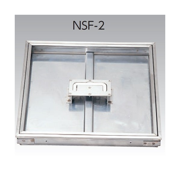 【送料無料】アウス 床点検口・オールステンレス(モルタル用) NSF-2 500 1個