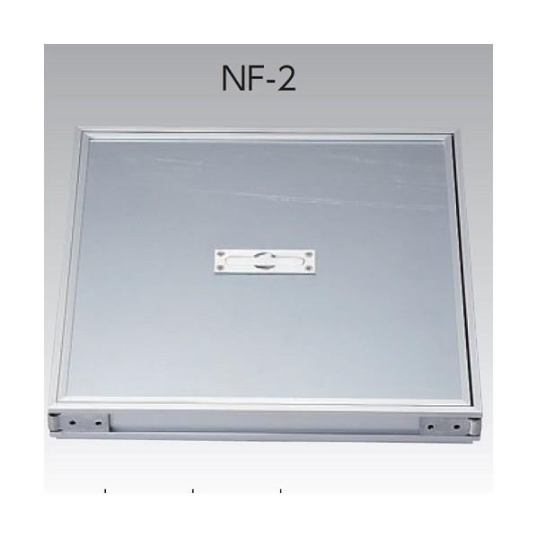 【送料無料】アウス 床点検口・アルミ目地(Pタイル用) NF-2 400 1個
