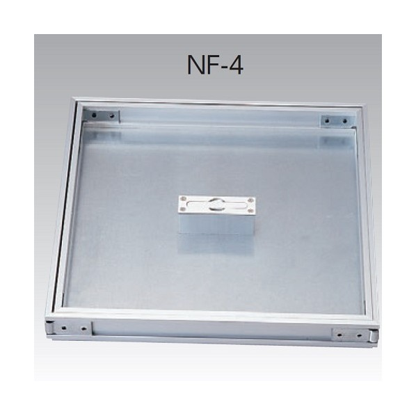 【送料無料】アウス 床点検口・アルミ目地(モルタル用) NF-4 400 1個