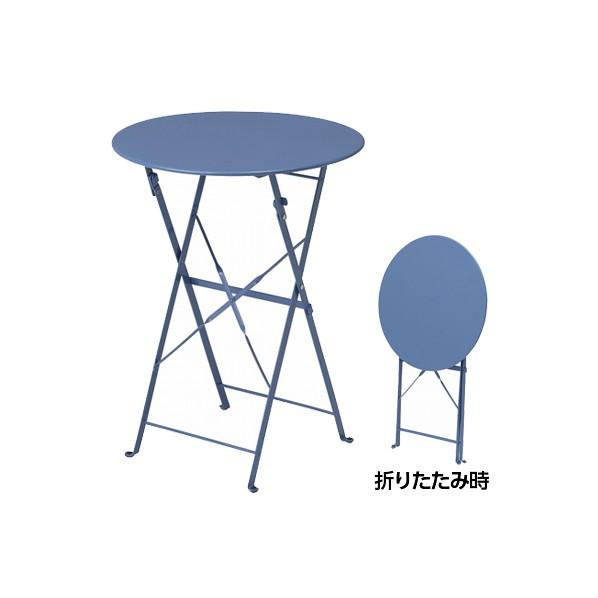 【送料無料】タカショー フォートカフェテーブル ダルブルー 約幅55.5cm×奥行55.5cm×高さ70cm FCT-02N 1個