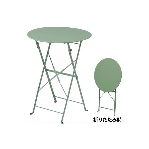 【送料無料】タカショー フォートカフェテーブル セージグリーン 約幅55.5cm×奥行55.5cm×高さ70cm FCT-05N 1個