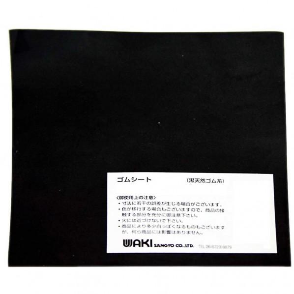 【送料無料】和気産業 ゴムシート 長巻 黒 厚み:2mm幅:1000mm長さ:10m 1個