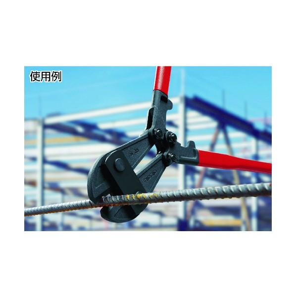 RIDGIDR-30Sボルトカッター