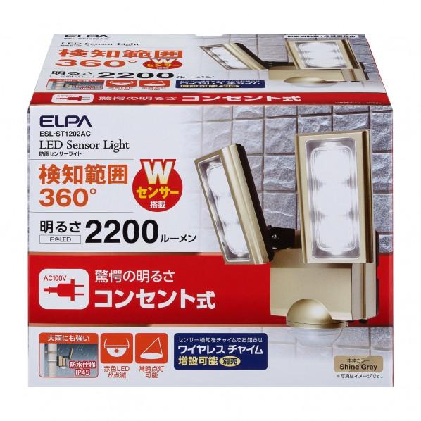 エルパ LEDセンサーライト コンセント式 2灯 ESL-ST12...