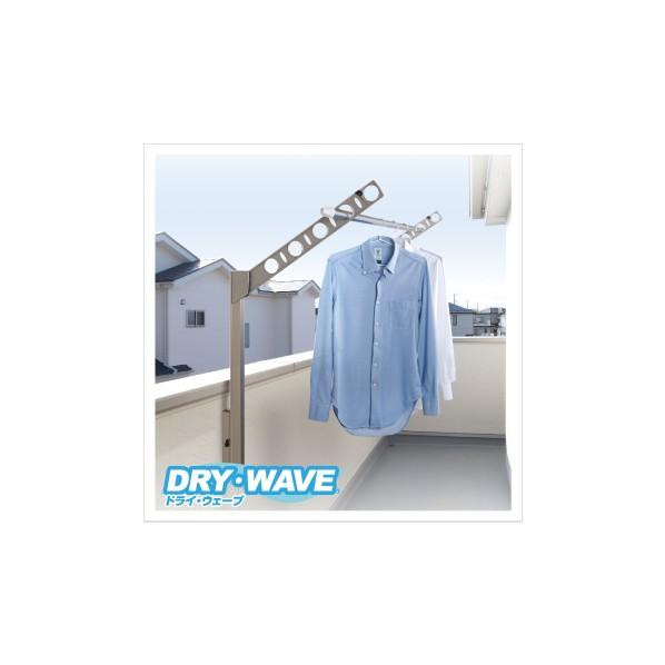 【送料無料】タカラ産業 腰壁用可動式物干金物 DRY・WAVE(ドライ・ウェーブ) ホワイト 壁面からの最大出幅:537mm、スライド柱:897mm SFL55[W] 1組
