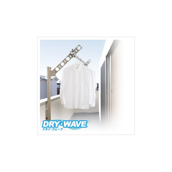 【送料無料】タカラ産業 腰壁用可動式ポール物干金物 DRY・WAVE(ドライ・ウェーブ) ブラック 壁面からの最大出幅:571mm(KA50使用の場合)、スライド柱:832mm SFK-P[K] 1組
