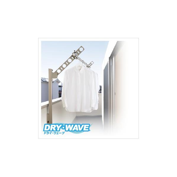 【送料無料】タカラ産業 腰壁用可動式ポール物干金物 DRY・WAVE(ドライ・ウェーブ) ホワイト 壁面からの最大出幅:571mm(KA50使用の場合)、スライド柱:832mm SFK-P[W] 1組