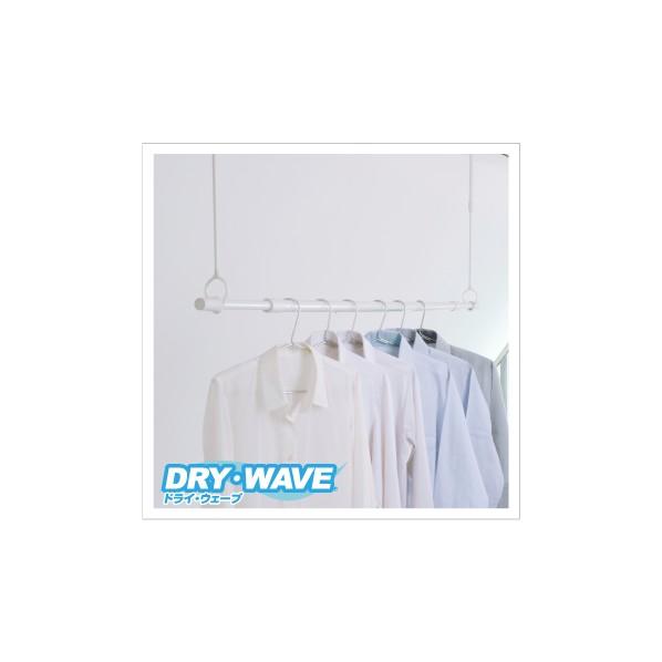 【送料無料】タカラ産業 室内伸縮竿 DRY・WAVE(ドライ・ウェーブ) ホワイト 1400〜2100mm LP1421[W] 1本