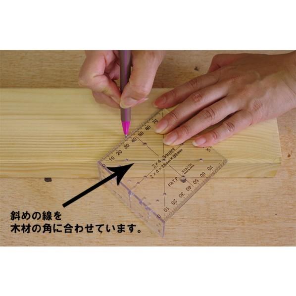 ツーバイフォー定規(2×4木材用)