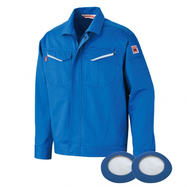【送料無料】ブレイン 防炎空調エアコン服  ブルー LLサイズ(胸囲128、着丈70、肩巾54、袖丈60cm) BR-2000BLL 1着