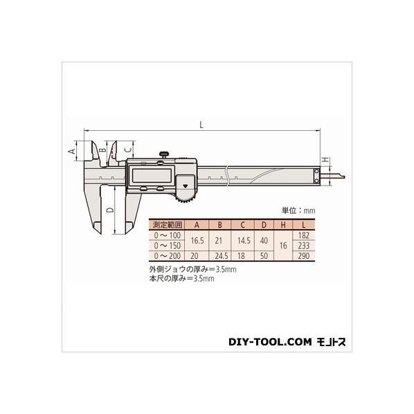 デジマチックノギス/500-152-30