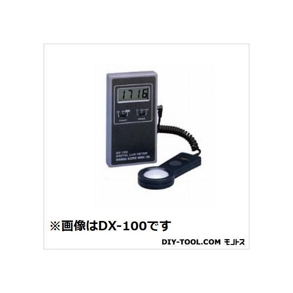 【送料無料】竹村電機製作所 デジタル照度計/オートレンジ/出力端子付き DX-200 1台