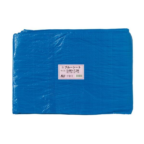 【送料無料】ファースト Sブルーシート(#1100) 5.4m×7.2m ブルー 約5.4m×7.2m 厚み約0.06mm  8枚
