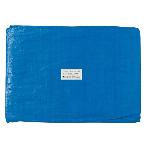 【送料無料】ファースト ストロングシート(ブルーシート#2000タイプ) 10.0m×10.0m ブルー 約10.0m×10.0m 厚み約0.11mm 2枚