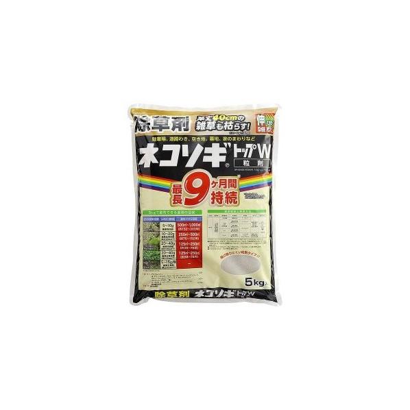 【送料無料】レインボー薬品 ネコソギトップW粒剤 5kg 1個
