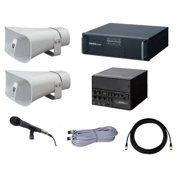 【送料無料】ユニペックス 選挙用放送設備スピーカー150W MパワーAセット 旧タイプ 1セット 1セット
