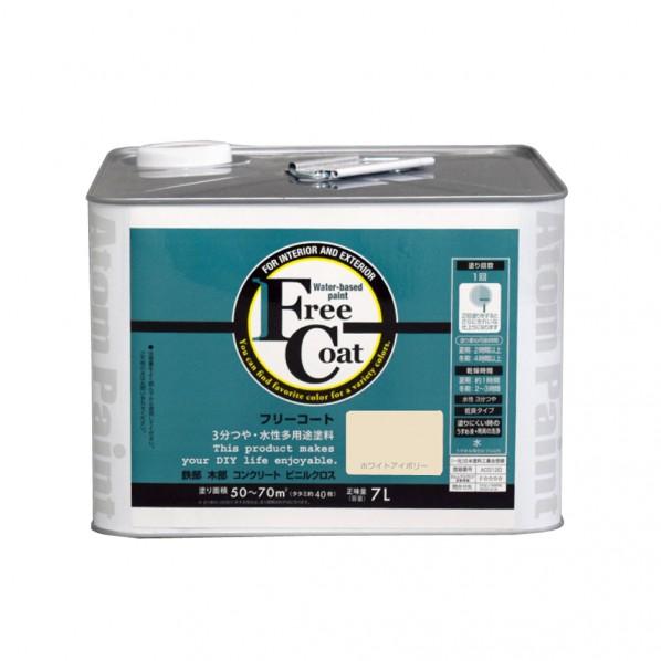 【送料無料】アトムハウスペイント 新フリーコート ホワイトアイボリー 3L 1缶