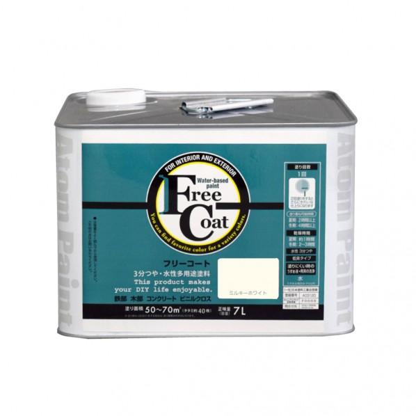 【送料無料】アトムハウスペイント 新フリーコート ミルキーホワイト 3L 1缶
