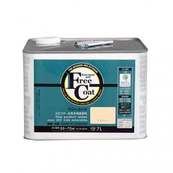 【送料無料】アトムハウスペイント 新フリーコート アイボリー 3L 1缶
