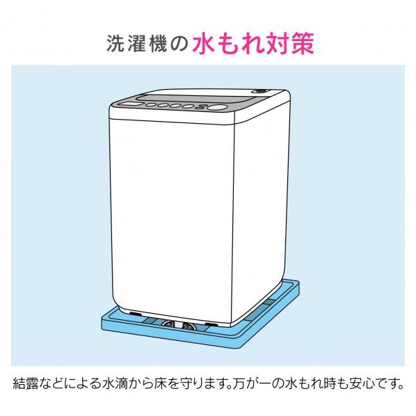 ガオナ 洗濯機用防水パン 高さアップ