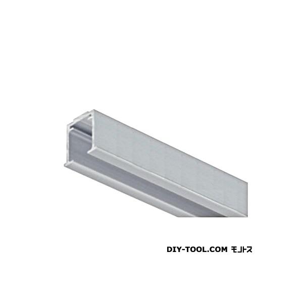 ATOM 上部レール 戸袋側 シルバー 1820mm AFD-1360 251772 1本
