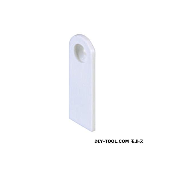 ATOM AFD-4200用カバー 白 AFD-4200用カバー 245900 1個