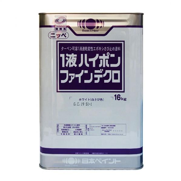 【送料無料】日本ペイント 1液ハイポンファインデクロ ホワイト(白さび) 16kg 1缶