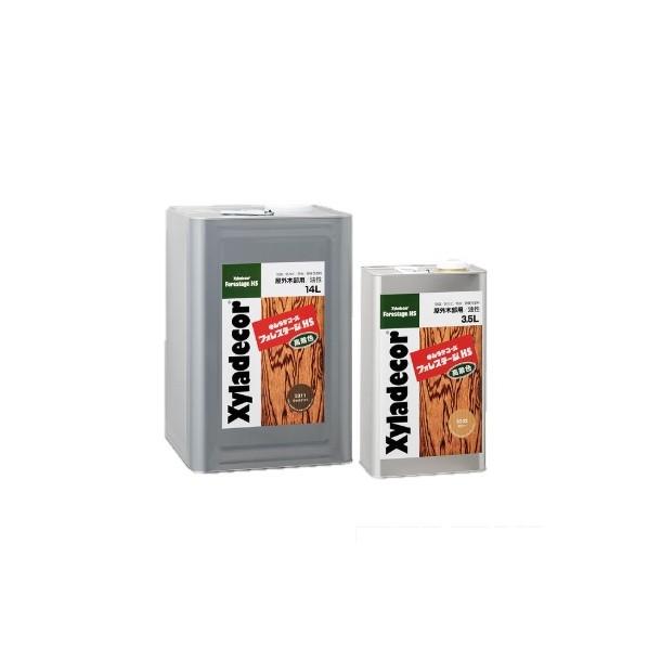 【送料無料】キシラデコール フォレステージHS カスタニ #3305 1缶