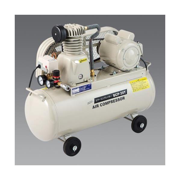 AC100V/0.85kW エアコンプレッサー(タンク39.5L/ベルト式