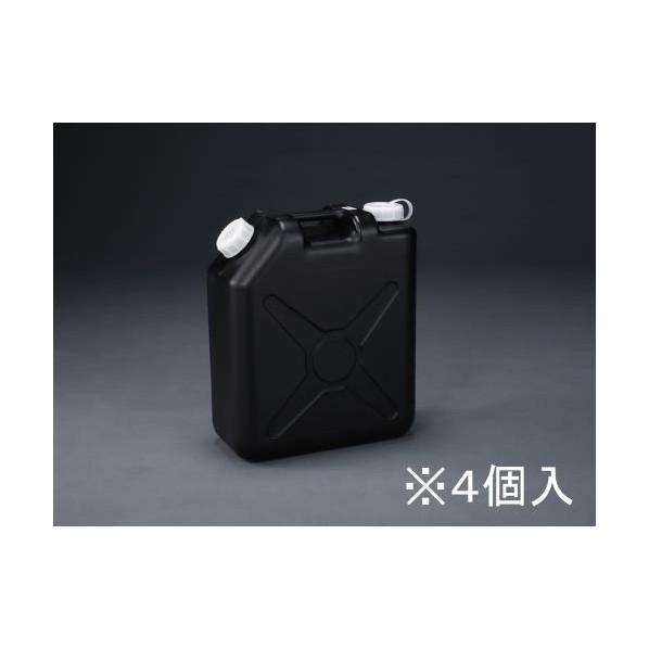 【送料無料】エスコ(esco) 20L ポリタンク(黒) (ポリエチレン製/ノズル無/4個 EA508AT-320B 4個