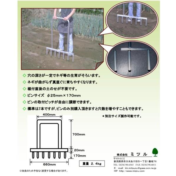 アルミ製定植用下穴開け器