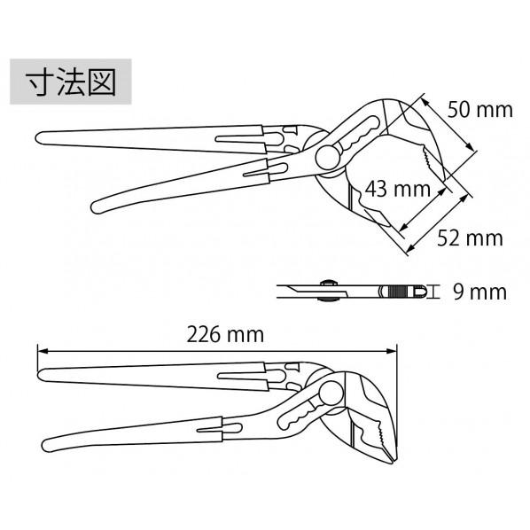 ネジアンギラスハイブリッドポンプラタイプ225mm
